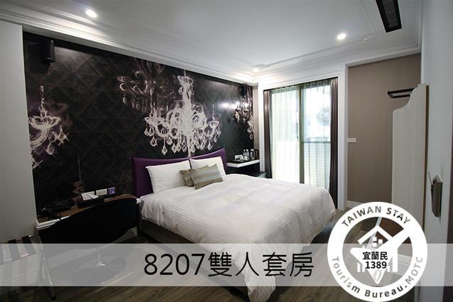 8207雙人房照片_1
