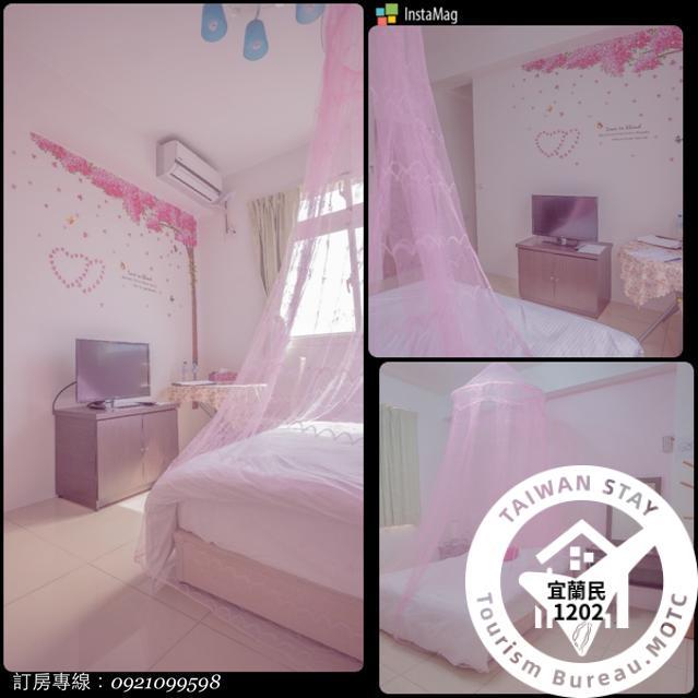 202房-粉紅愛戀雙人套房照片_1