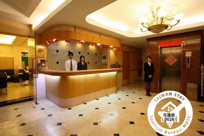 大使商務飯店