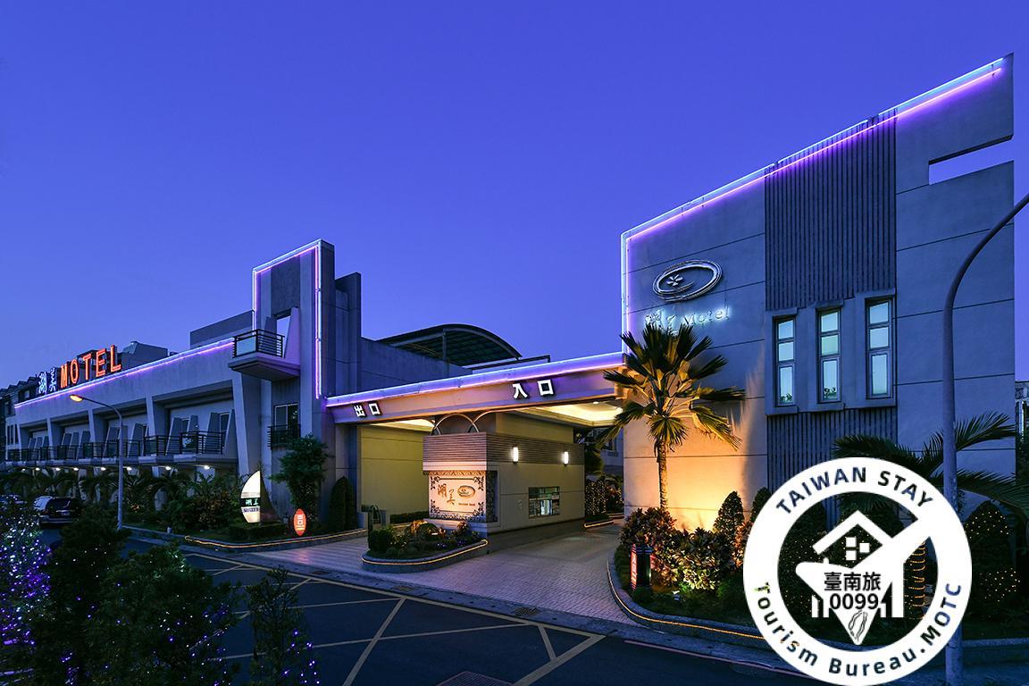 湖美時尚汽車旅館