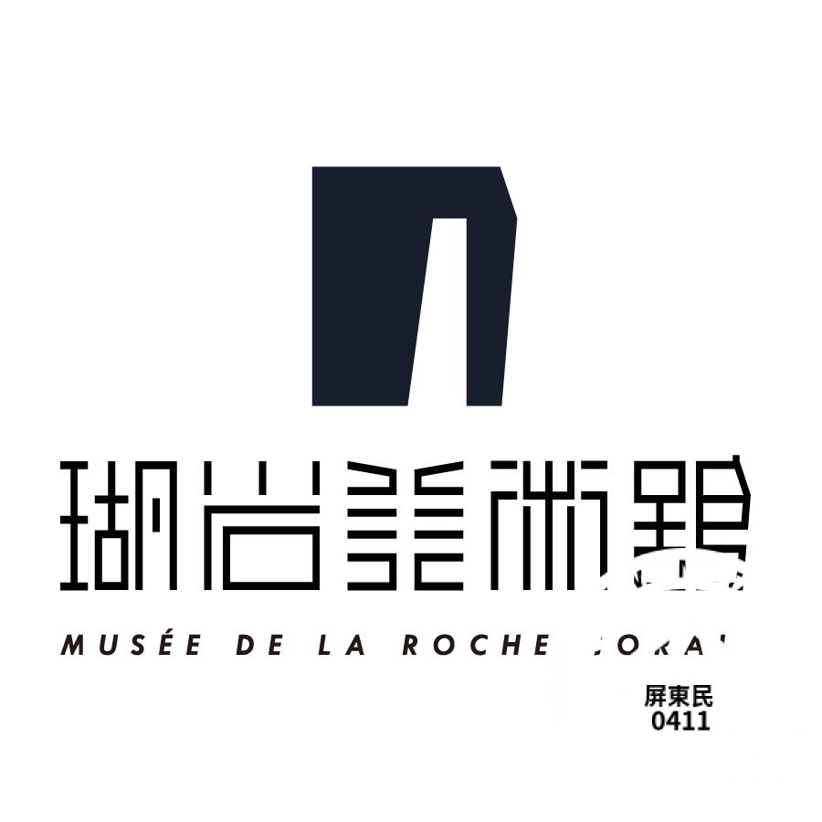 瑚岩美術館民宿