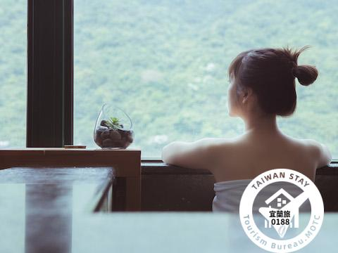 心曠神怡溫泉渡假飯店