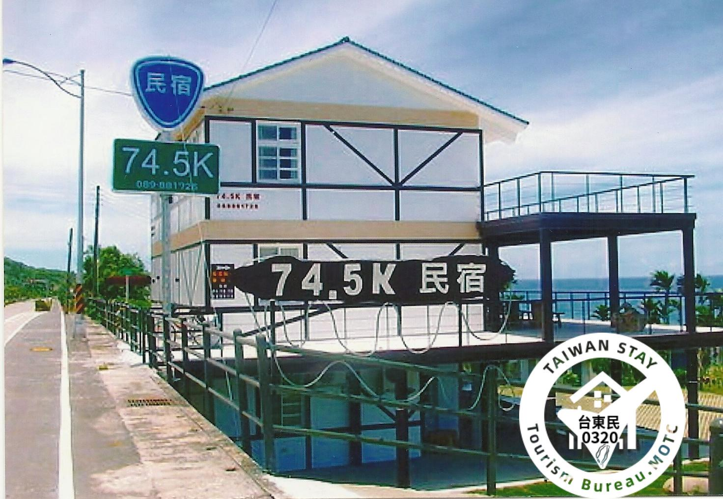 74.5K民宿