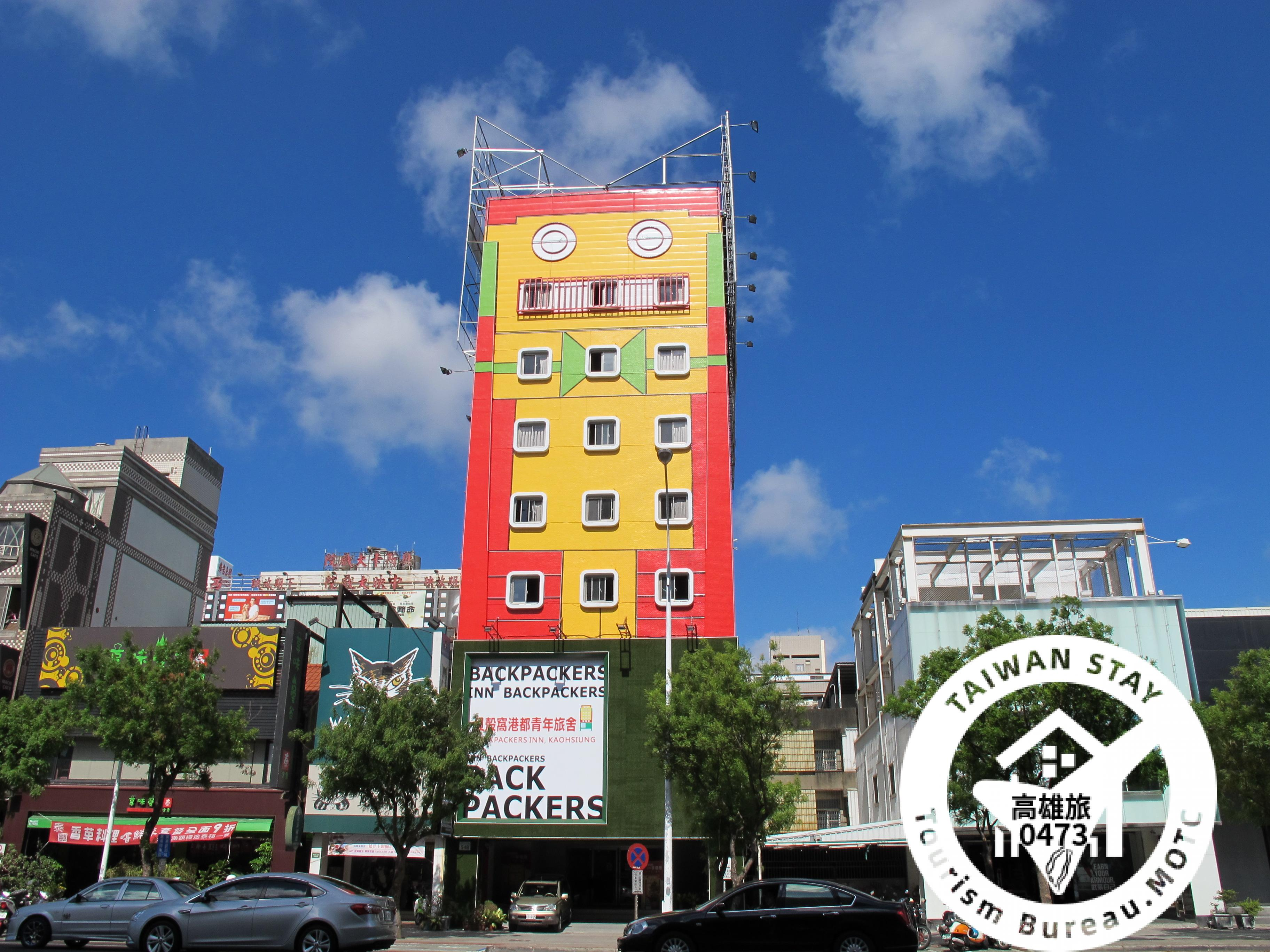 Backpackers Inn,Kaohsiung