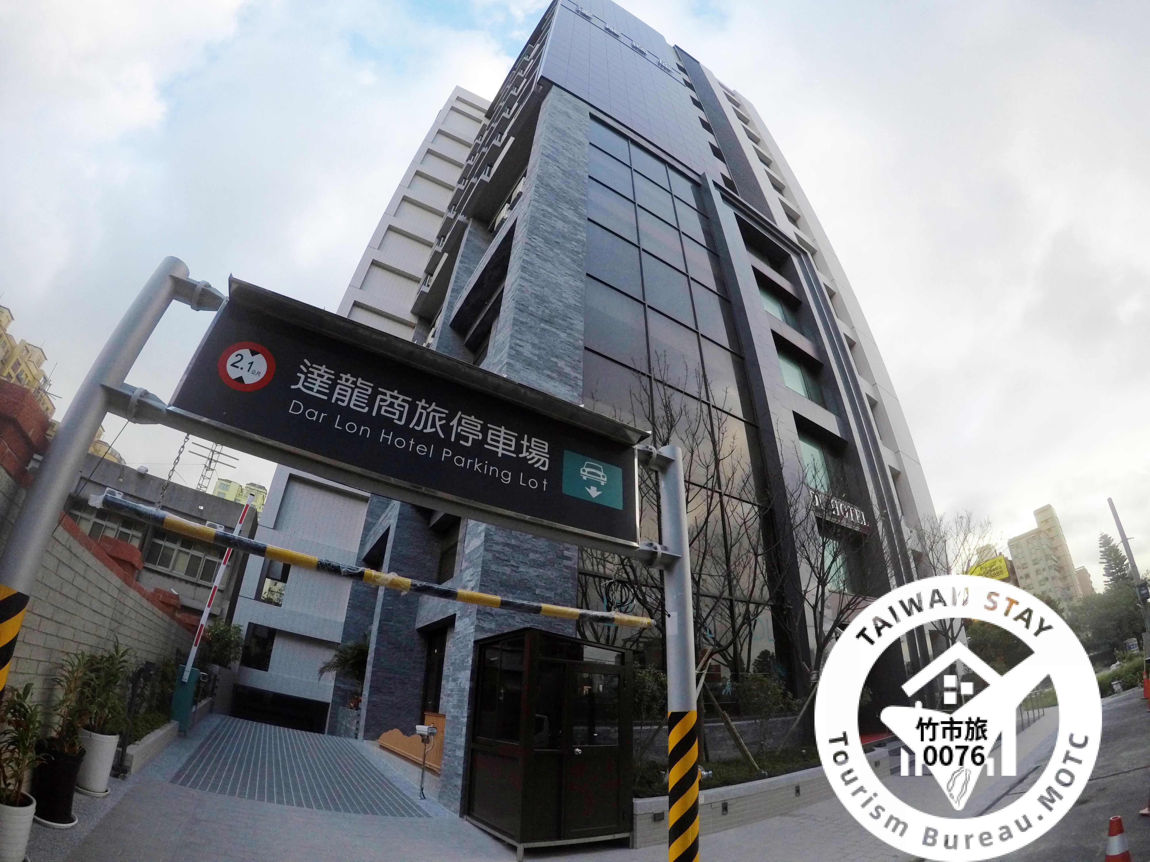 ダーロンホテル(達龍商旅)