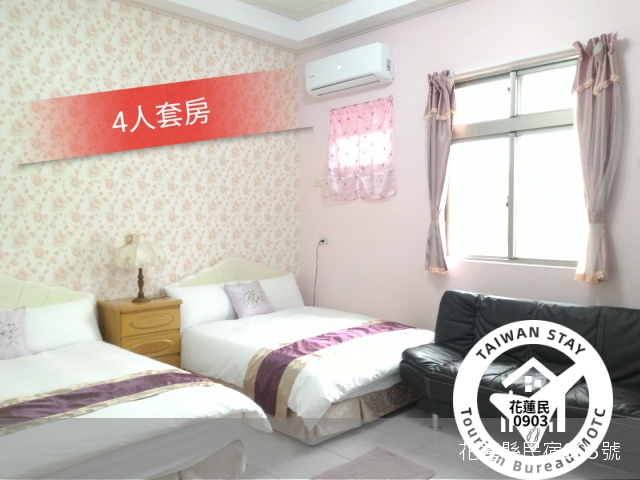 Wang You Yi Zhan Homestay