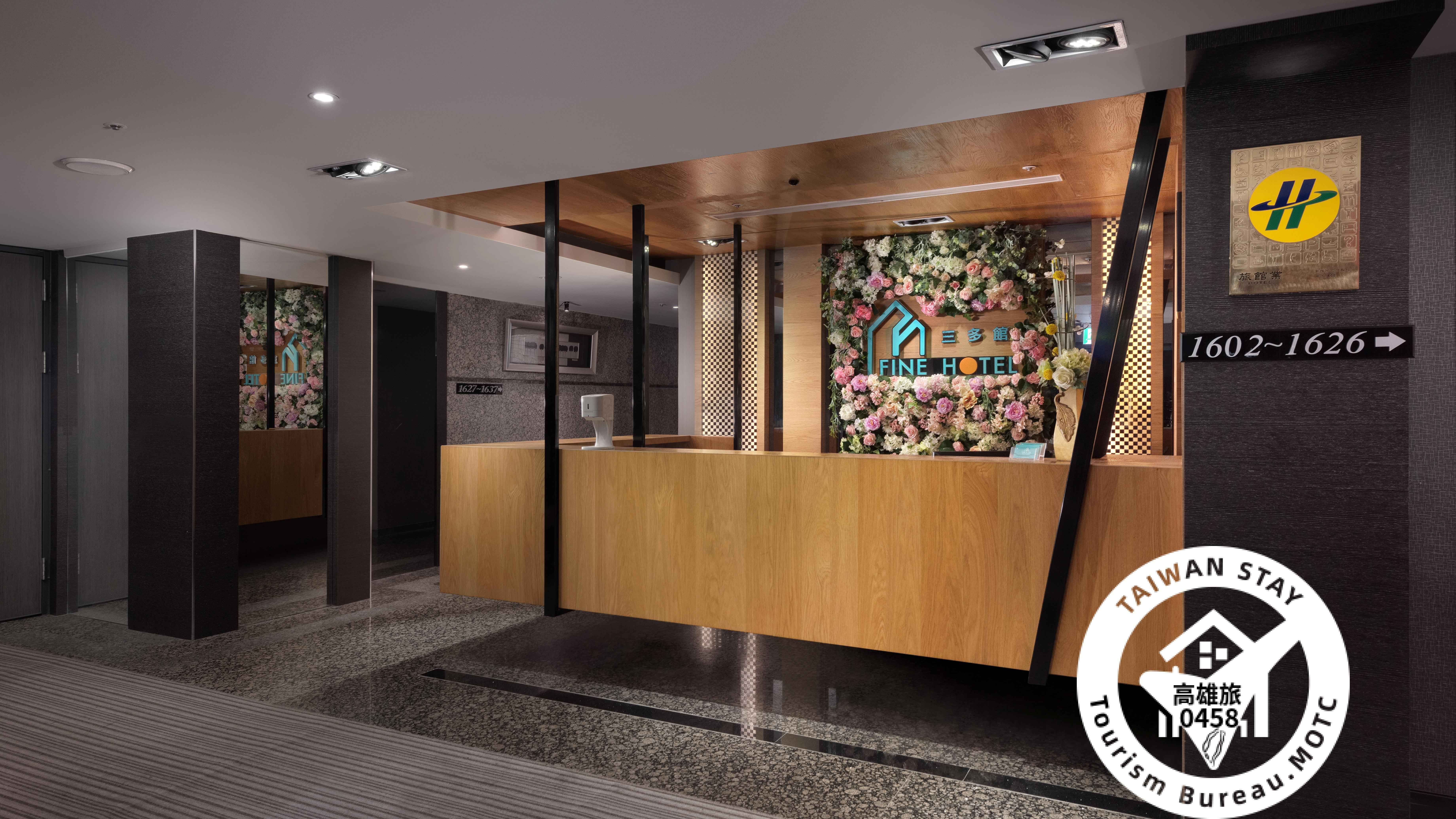 Fine Hotel Sanduo Branch