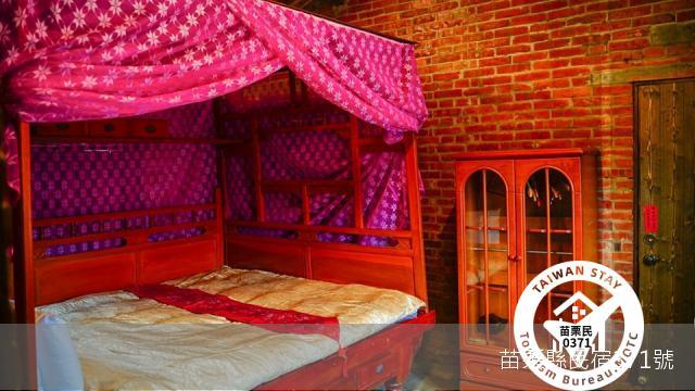 紅眠床2人房雅房