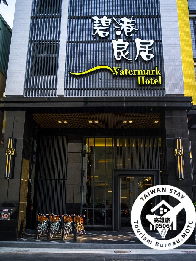 Watermark Hotel Kaohsiung Station