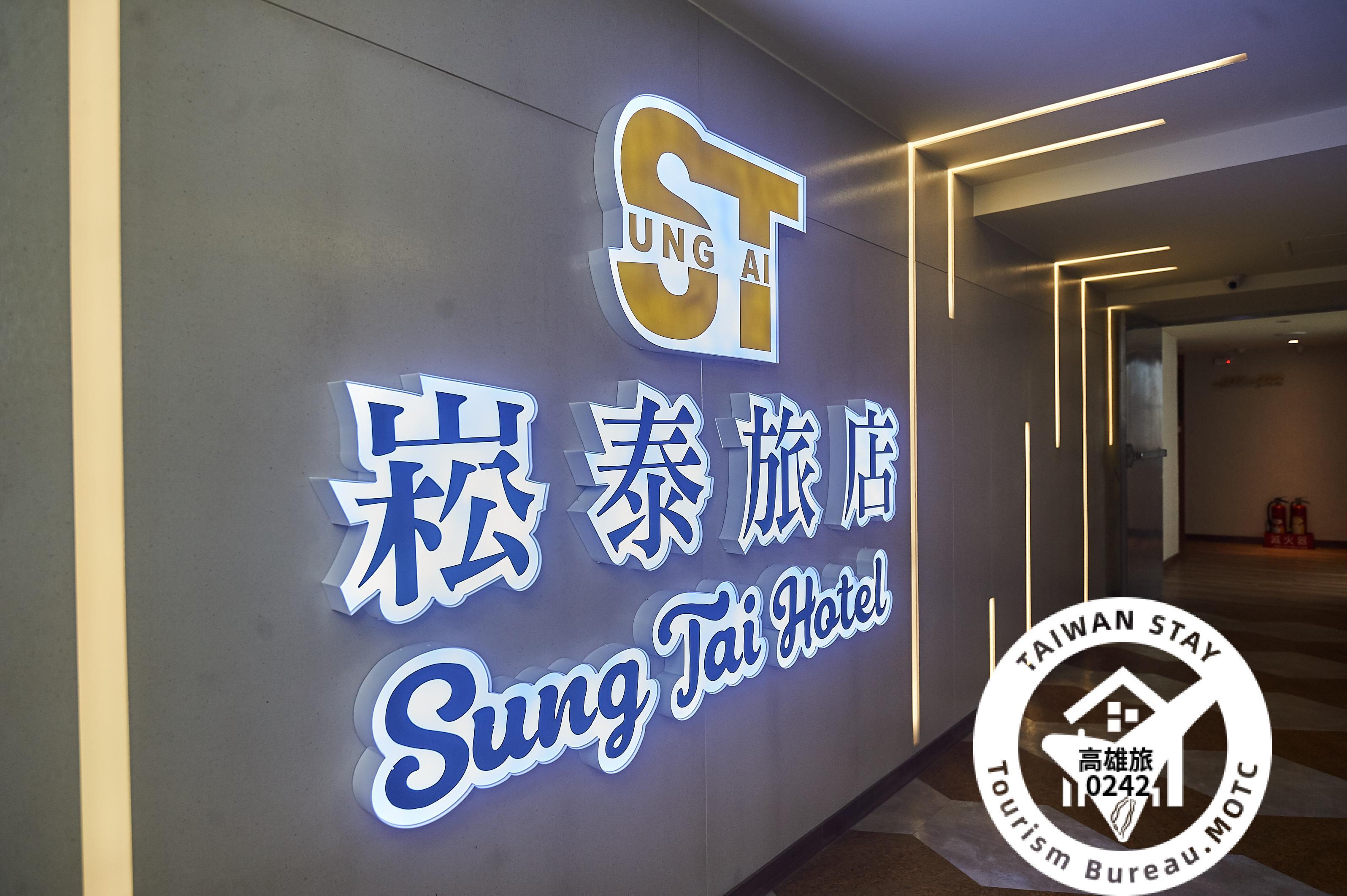Sung Tai Hotel