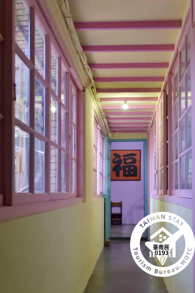 Yi-Su Homestay