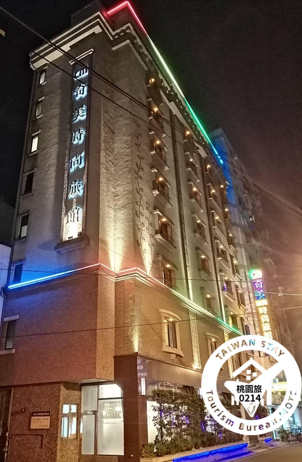 Qimei Hotel