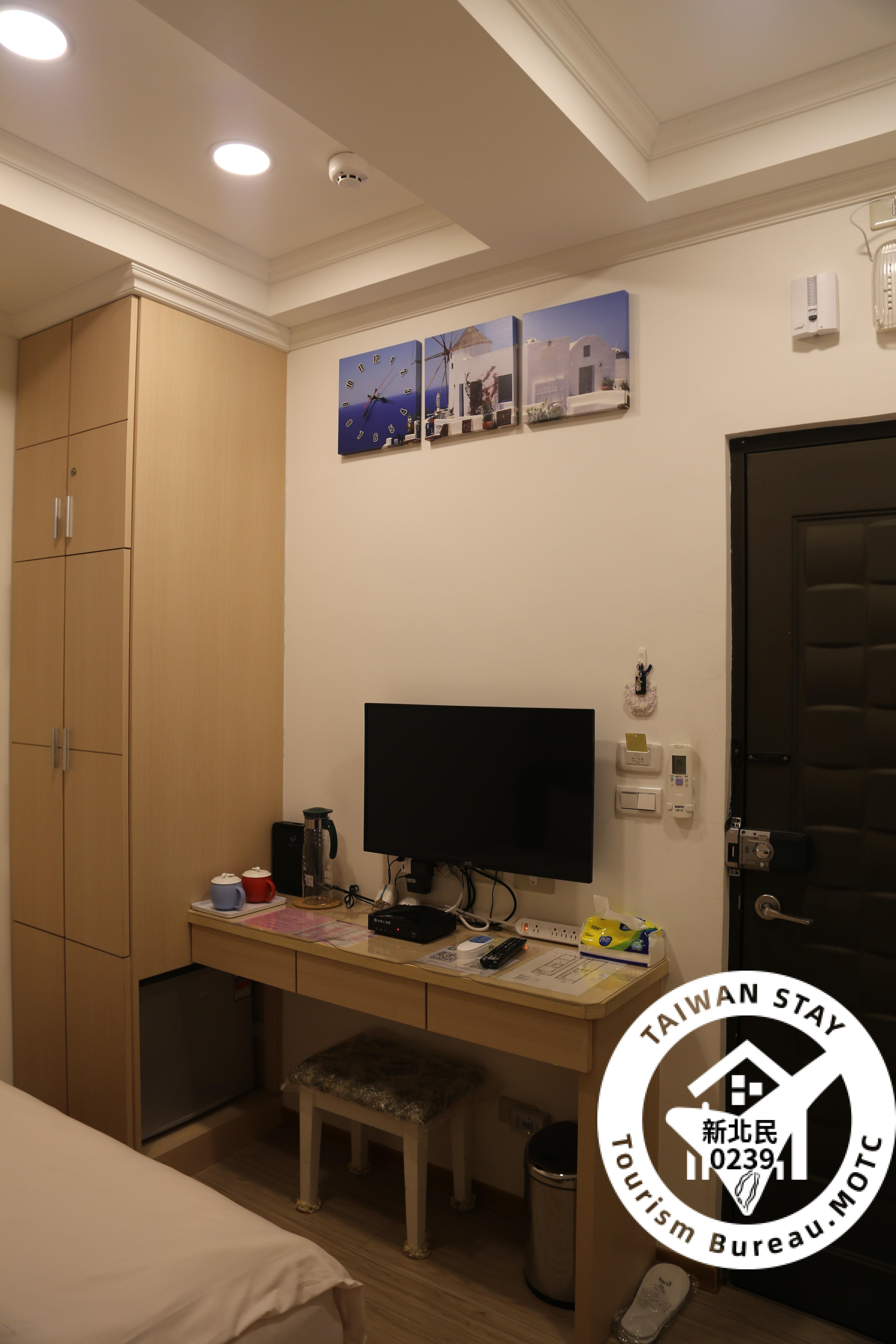 TamSui HomeStay
