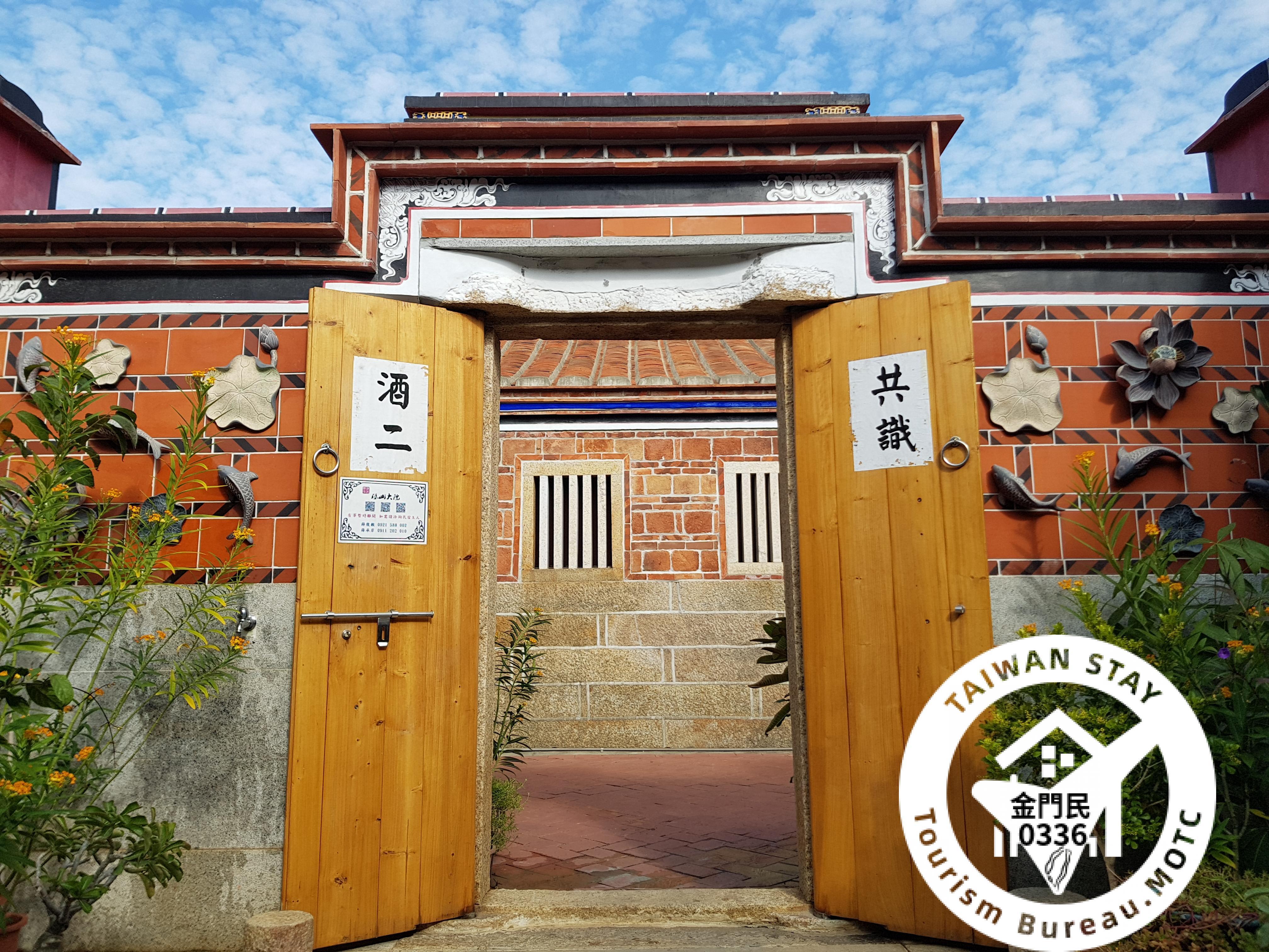 Zhushan compound