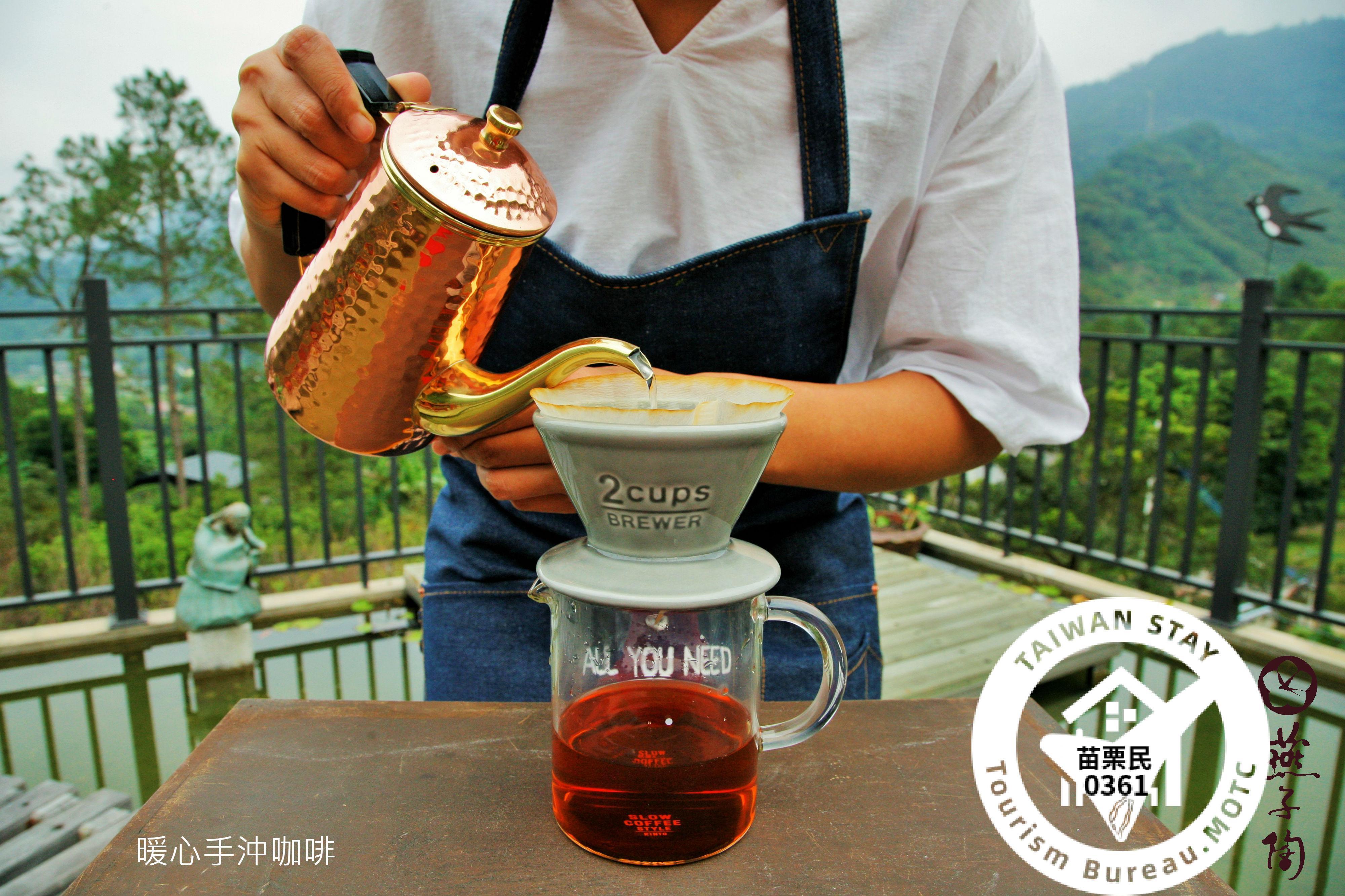 暖心手沖咖啡  住宿可享陶鍋咖啡優惠