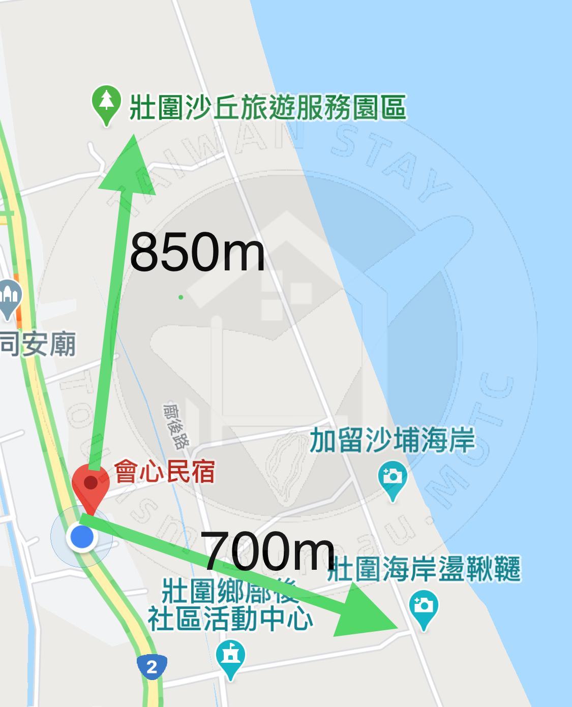 フイシンホームステイ(會心民宿)