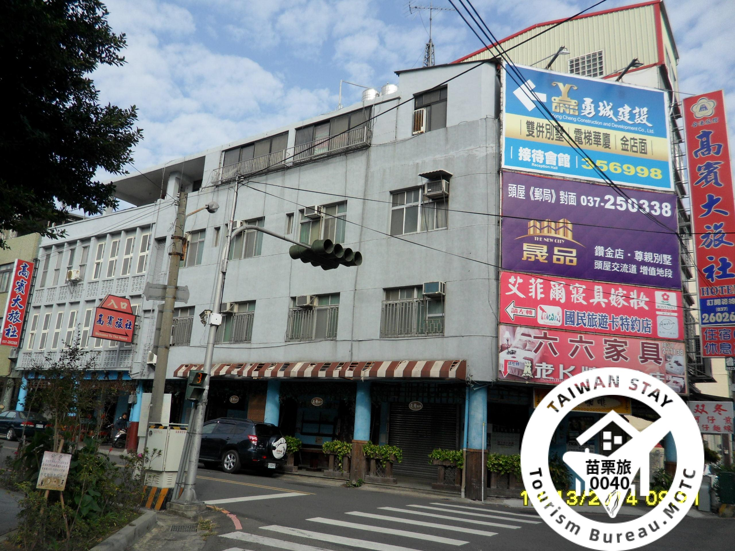 Gao Bin Hotel