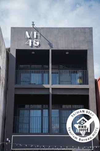 Muhai 48 Inn